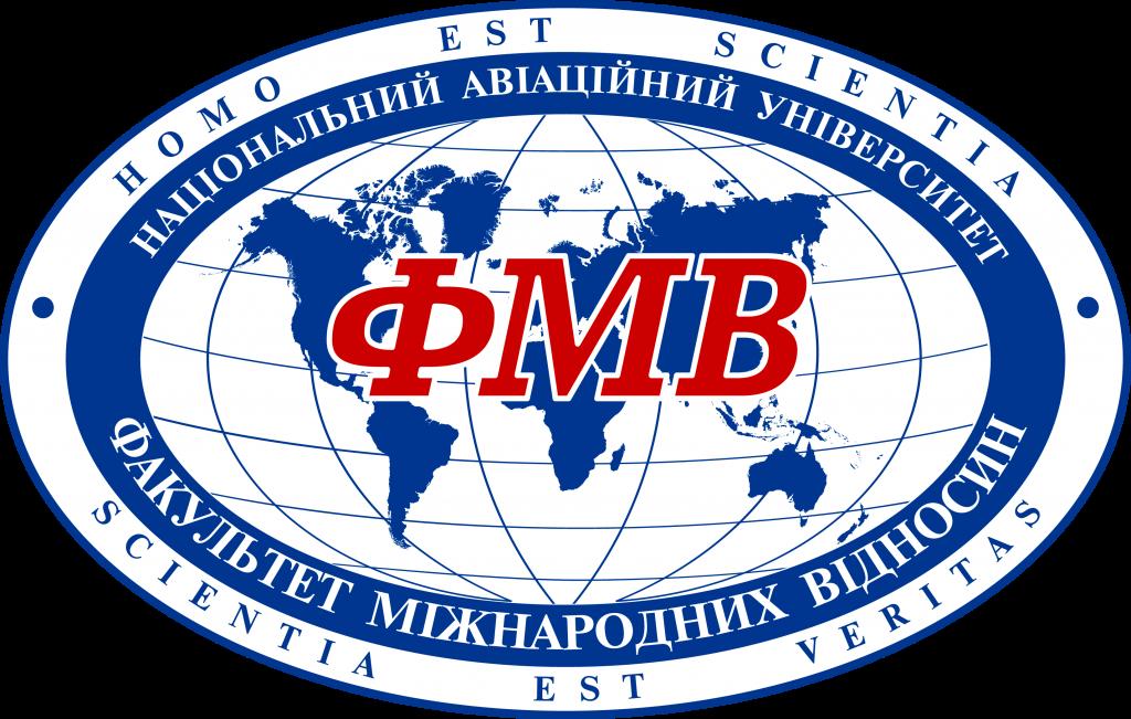 (Українська) Студенти спеціальності «Міжнародне право» взяли участь у круглому столі «Мистецтво жити разом. Ідентичність та досвід співіснування: від концепту «я» до концепту «ми», від непорозуміння до миру»