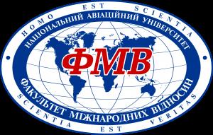 (Українська) Конференція трудового колективу