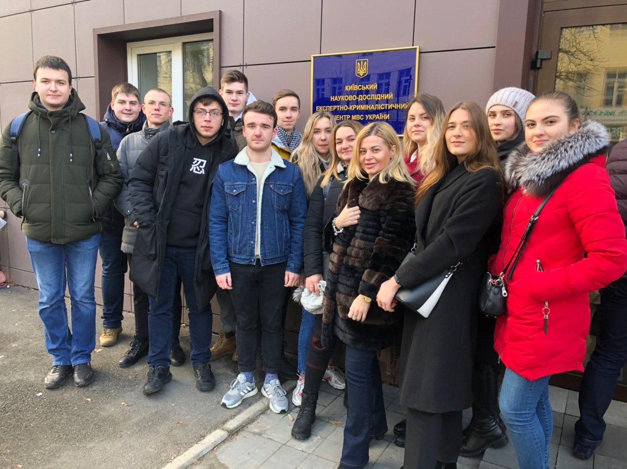 Студенти факультету міжнародних відносин НАУ відвідали Київський науково-дослідний експертно-криміналістичний центр МВС України