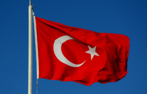 Цікаві факти про Турецьку Республіку