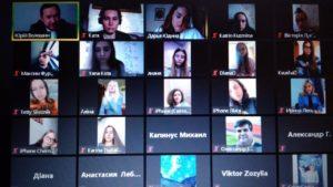 Відбулася онлайн нарада зі студентами 4 курсу спеціальності «Міжнародне право»