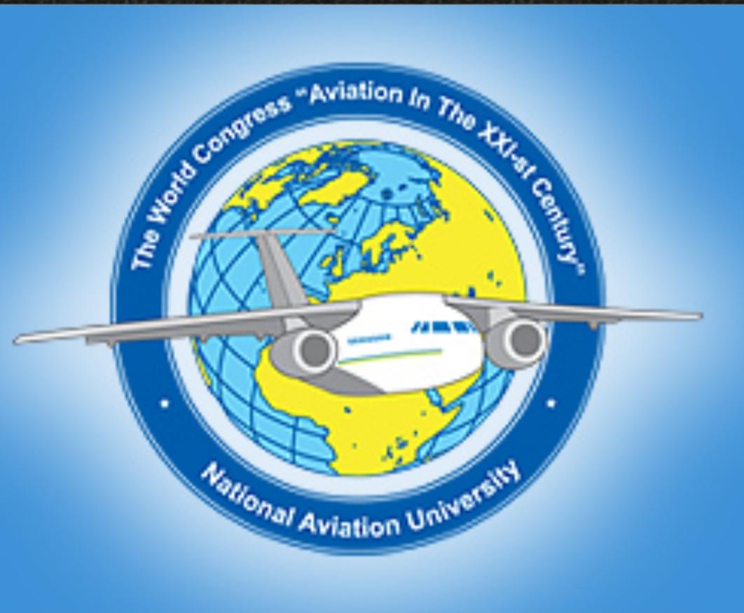 IХ Всесвітній конгрес «Авіація у ХХІ столітті» –«Безпека в авіації та космічні технології» на Факультеті міжнародних відносин