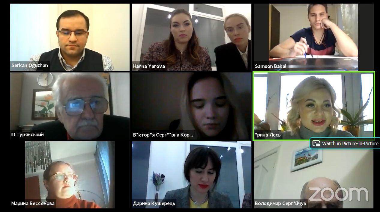 Відбувся онлайн-круглий стіл «Забезпечення прав людини у сучасних умовах діджиталізації суспільства»