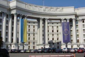 Привітання декана з нагоди святкування Дня працівників дипломатичної служби України!