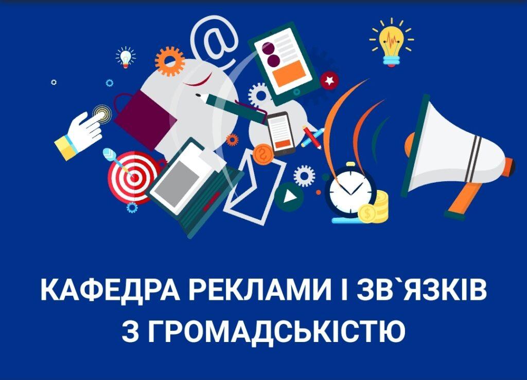 (Українська) Запрошуємо до участі в Міжвузівській студентській науково-практичній конференції