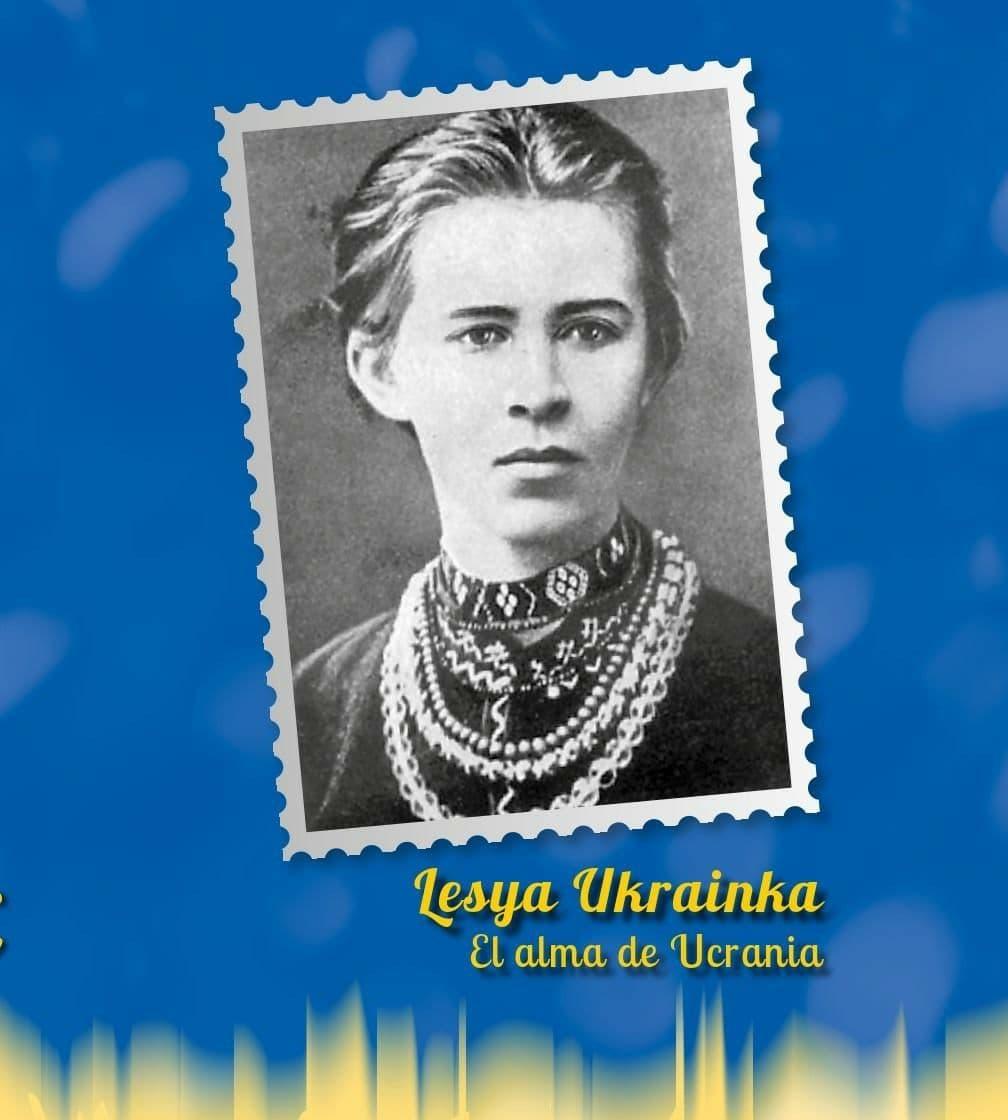 (Українська) До  150-річчя від дня народження Лесі Українки