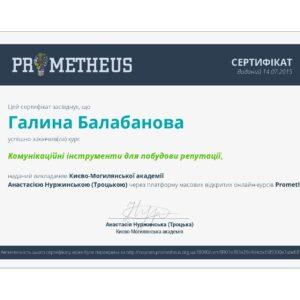 МЕВіБ_Балабанова_1