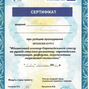 МЕВіБ_Біла_8