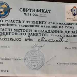 МЕВіБ_Побоченко_2