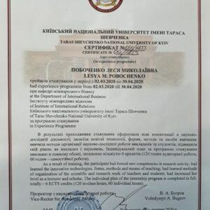 МЕВіБ_Побоченко_4