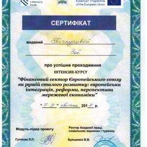 МЕВіБ_Пічкурова_5