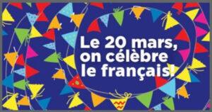 З нагоди Тижня французької мови та Міжнародного дня Франкофонії