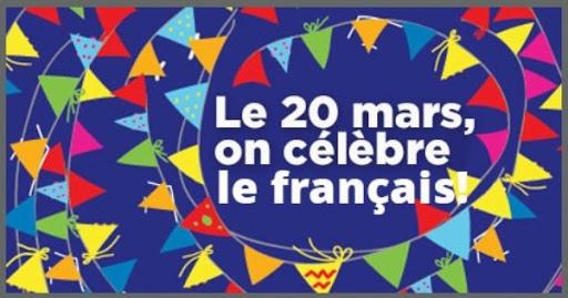 (Українська) З нагоди Тижня французької мови та Міжнародного дня Франкофонії