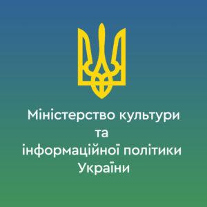 (Українська) Декана Факультету міжнародних відносин Юрія Волошина включено до складу урядової міжвідомчої робочої групи з розвитку сфери туризму та курортів України