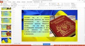 (Українська) День Конституції України на факультеті міжнародних відносин НАУ