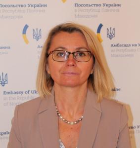 Відеопривітання Надзвичайного і Повноважного Посла України в Республіці Північна Македонія Наталії ЗАДОРОЖНЮК