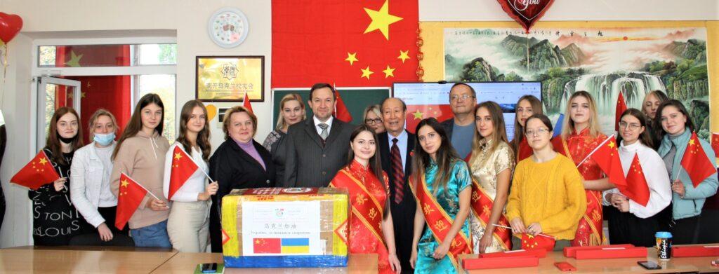 Факультет міжнародних відносин отримав благодійну допомогу від китайських партнерів