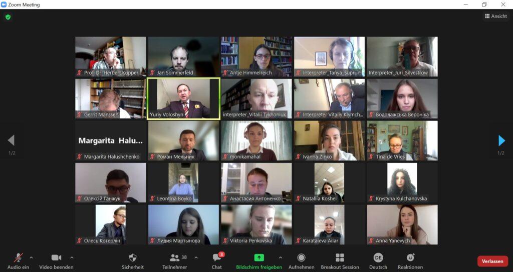 Студенти ФМВ взяли участь в міжнародному онлайн-семінарі з питань прямої демократії в правовій державі