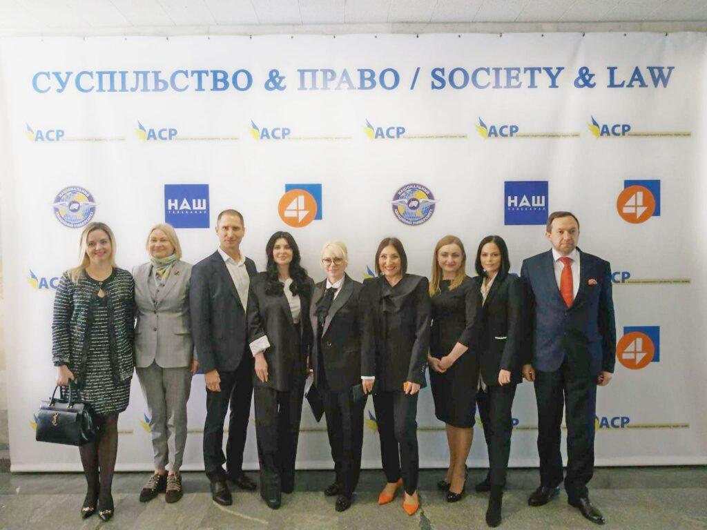 Всеукраїнський форум «Суспільство і право»