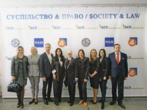 (Українська) Всеукраїнський форум «Суспільство і право»